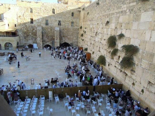 Ściana Płaczu Jerozolima