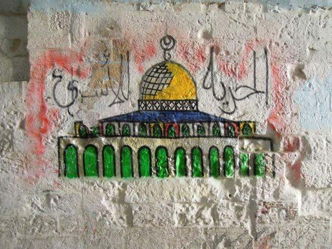 Meczet Al Aksa Jerozolima